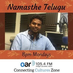 Learn Telugu - Languagereef's language learning podcast