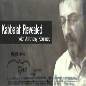 Kabbalah & Jewish Mysticism with Rav Dror podcast - Free on The