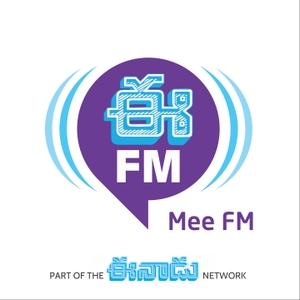 Eenadu E FM podcast - Free on The Podcast App