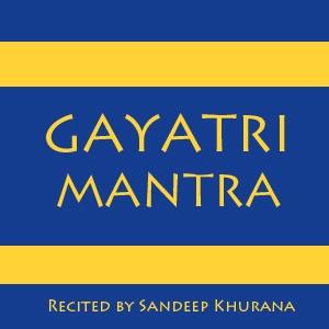 Om Nama Shivaya - Shiva Mantra Chants recited by Sandeep