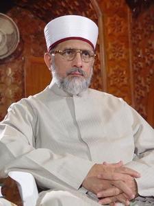 Dr Tahir-ul-Qadri Urdu Lectures by Dr Tahir-ul-Qadri