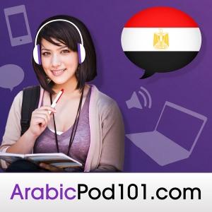 Learn Arabic | ArabicPod101.com by ArabicPod101.com