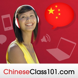 Learn Chinese | ChineseClass101.com by ChineseClass101.com