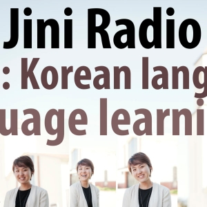 Learn Korean by Unknown