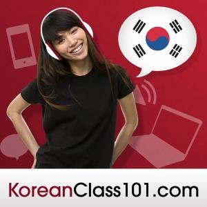 Learn Korean | KoreanClass101.com by KoreanClass101.com