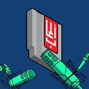 Alaab Podcast بودكاست ألعاب by بودكاست ألعاب