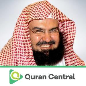 Abdur-Rahman as-Sudais by Muslim Central