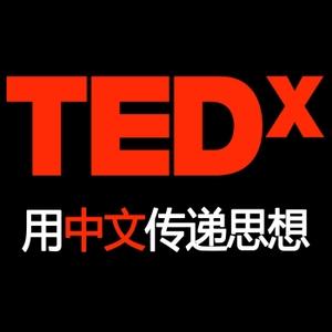 TED演讲中文朗读版 by 番茄洋葱