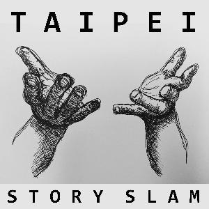 Taipei Story Slam by Taipei Story Slam