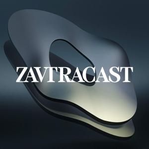 Zavtracast (Завтракаст) by Zavtracast