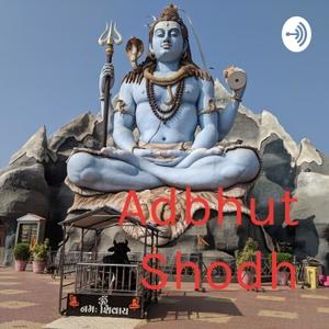 Adbhut Shodh by Rohit Singh