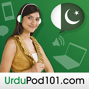 Learn Urdu | UrduPod101.com by UrduPod101.com