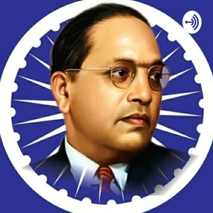 BAWS- Babasaheb Ambedkar Writings & Speeches by AmbedkariteTV