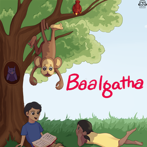 Baalgatha- Classic Stories for Children by Gaatha Story
