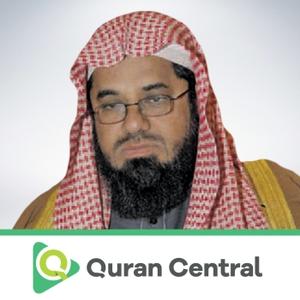 Saud Al-Shuraim by Saud Al-Shuraim