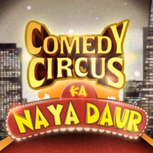 SONY's Comedy Circus Ka Naya Daur: Official Podcast by Multi Screen Media