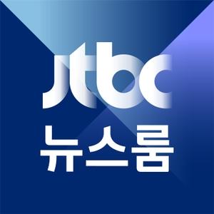 JTBC 뉴스룸 by JTBC