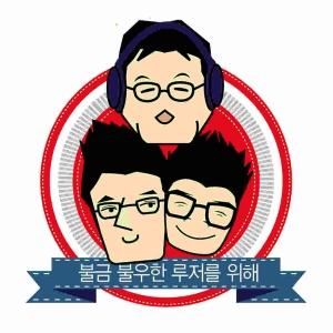 정영진 최욱의 불금쇼 by 정영진,최욱