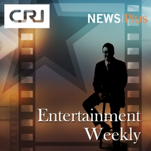 Entertainment Weekly by NEWS Plus