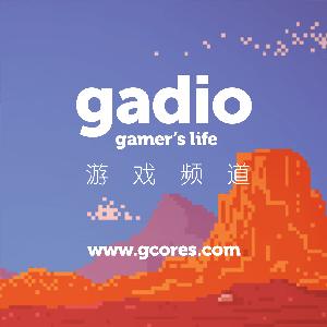 机核网 GADIO 游戏广播 by 机核网 www.gcores.com