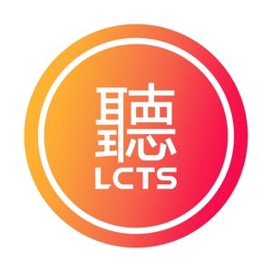 听故事说中文 LCTS by R&S