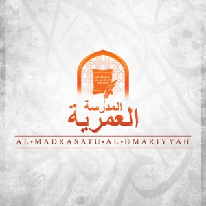 Al Madrasatu Al Umariyyah by Islamic Podcast