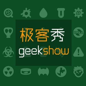 GeekShow by 旭岽