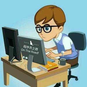 一个程序员 by 一个程序员