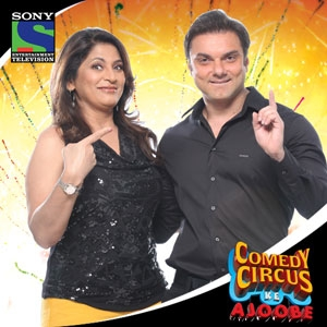 SONY's Comedy Circus Ke Ajoobe : Official Podcast by Multi Screen Media