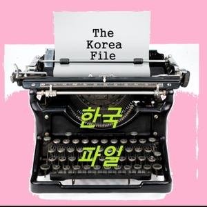 The Korea File by The Korea File