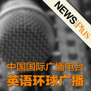 NEWSPlus Radio by NEWSPlus Radio
