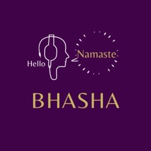 Bhasha by Prachi Gangwal