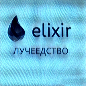 Лучеедство. Подкаст про Elixir/Erlang by Лучеедство