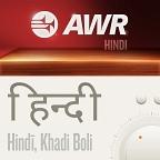 AWR Hindi / हिन्दी / हिंदी by Adventist World Radio