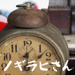 ノギラヒラジオ by nogirahi