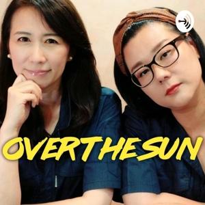 TBSラジオ『ジェーン・スーと堀井美香の「OVER THE SUN」』 by TBS Radio