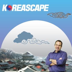 tbs eFM Koreascape by tbs eFM
