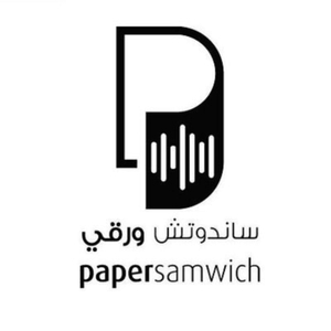 PaperSamwich ساندوتش ورقي by PaperSamwich ساندوتش ورقي