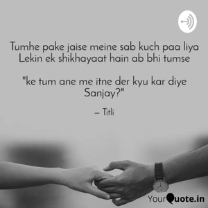 Ek Shikhayaat Hain Tumse by Titli Ray Writting