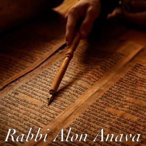 Weekly Torah Portion with Rabbi Alon Anava – Atzmut by Rabbi Alon Anava