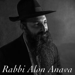 Lectures by Rabbi Alon Anava – Atzmut by Rabbi Alon Anava
