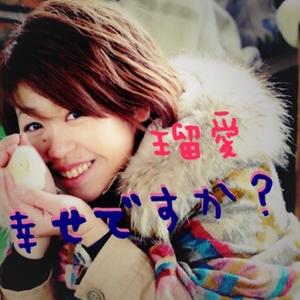 【rapport】 瑠愛 幸せですか? by かわさきFM