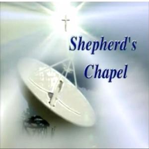 Shepherd's Chapel by Pastor Arnold Murray