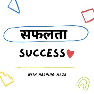 Success in Hindi Maza
