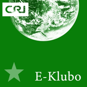 E-Klubo by Voices of Europe