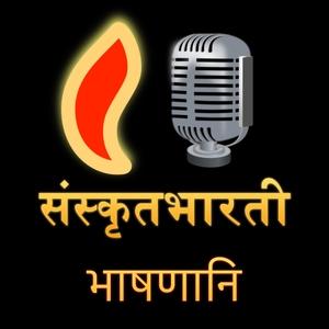 Talks in Sanskrit by Samskrita Bharati Leaders by Samskrita Bharati