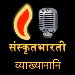 Lectures in Sanskrit by Samskrita Bharati Teachers by Samskrita Bharati