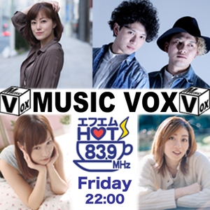 MUSIC VOX by 古屋かおり、鈴音、musico、ALLaNHiLLZ