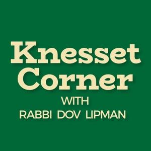 Knesset Corner