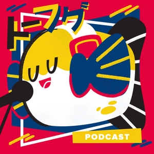 The Tofugu Podcast: Japan and Japanese Language by Learn About Japan with Tofugu